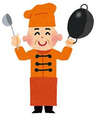 chuka_chef.png